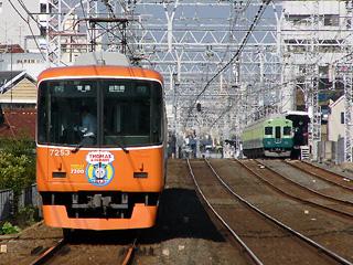 にょほほ電鉄-車両-京阪電気鉄...